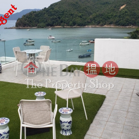 Fabulous Location - Beachside Family Home.|小坑口村屋(Siu Hang Hau Village House)出租樓盤 (2250)_0