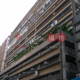 Wing Tai Centre,Kwun Tong, Kowloon