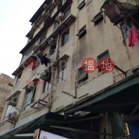197 Yu Chau Street|汝州街197號