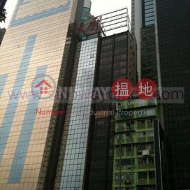 灣仔1285呎寫字樓出租|灣仔區天廚商業大廈(Tien Chu Commercial Building)出租樓盤 (H000348163)_3