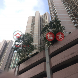 Waterside Plaza Block 3,Tsuen Wan East, New Territories