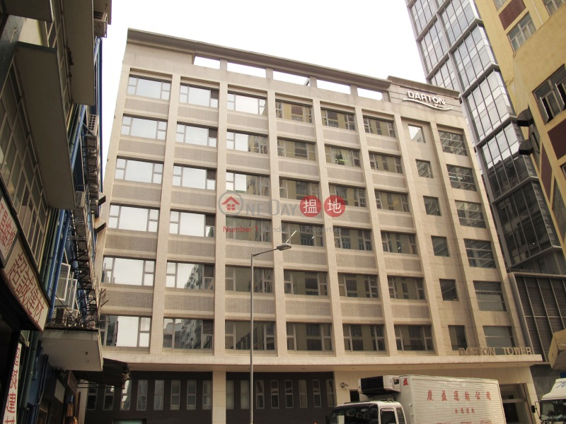三泰工業大廈 (San Tai Industrial Building) 觀塘 搵地(OneDay)(3)