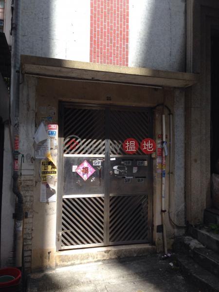 明園西街25號 (25 Ming Yuen Western Street) 北角|搵地(OneDay)(2)