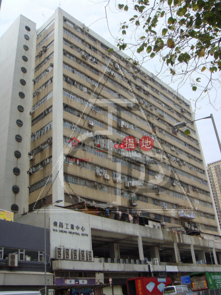WAI CHEONG IND CTR, Wai Cheung Industrial Building 偉昌工業中心 Sales Listings | Tuen Mun (topon-00220)