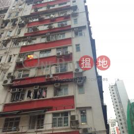 泰華大廈,銅鑼灣, 香港島