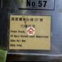 筲箕灣東大街57號 (57 Shau Kei Wan Main Street East) 東區東大街57號|- 搵地(OneDay)(2)