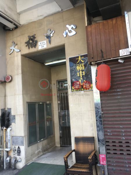 Tai Fook Centre (Tai Fook Centre) Yuen Long 搵地(OneDay)(2)