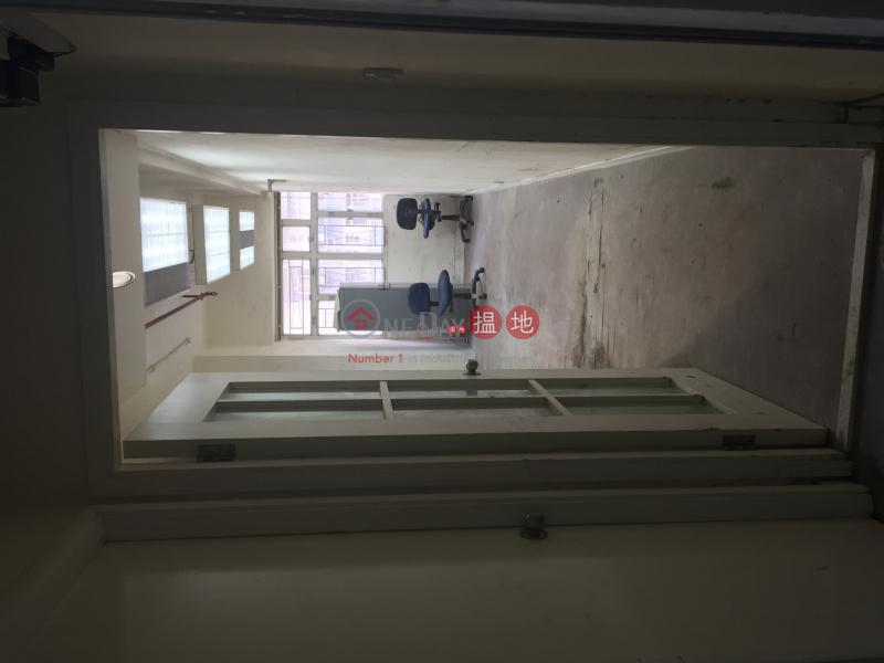 金豪工業大廈-14坳背灣街   沙田 香港-出租HK$ 3,800/ 月