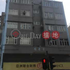 FULCAIN HOUSE,Kowloon City, Kowloon
