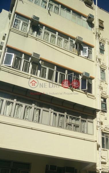 7 Ping Lan Street (7 Ping Lan Street) Ap Lei Chau|搵地(OneDay)(1)