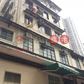 Stage 15 Tak Yan Building,Tsuen Wan West, New Territories