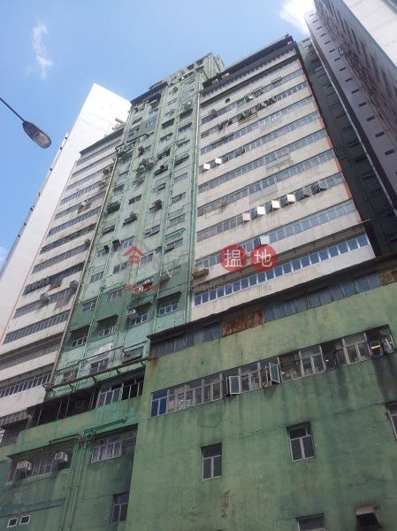 隆盛工廠大廈 (Lung Shing Factory Building) 荃灣東|搵地(OneDay)(4)