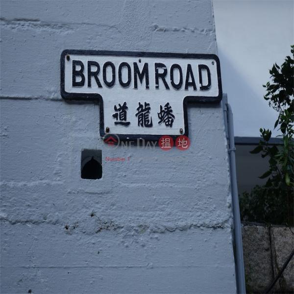 16-20 Broom Road (16-20 Broom Road) Happy Valley|搵地(OneDay)(1)