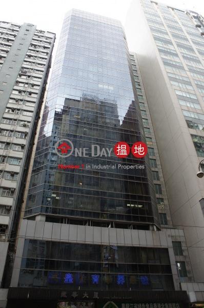 China Harbour Building, China Harbour Building 振華大廈 Rental Listings | Eastern District (kamho-03556)