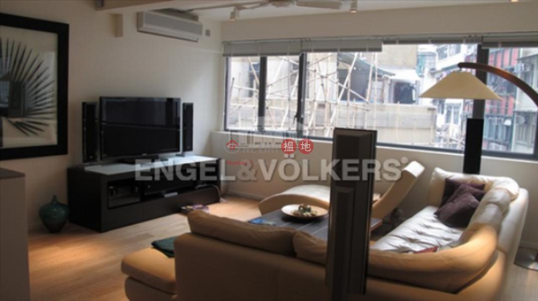 2 Bedroom Flat for Sale in Soho, New Central Mansion 新中環大廈 Sales Listings | Central District (EVHK14399)