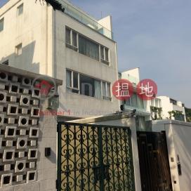 樂善美道3號,山頂, 香港島