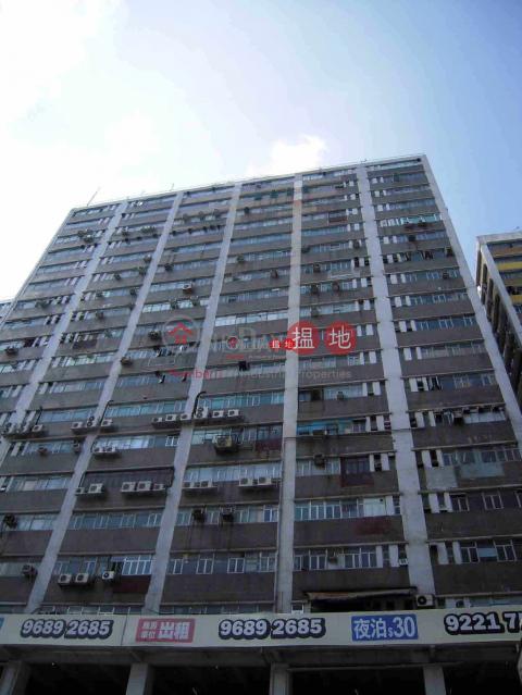 恆威工業中心|屯門恆威工業中心(Hang Wai Industrial Centre)出租樓盤 (gamwa-00137)_0