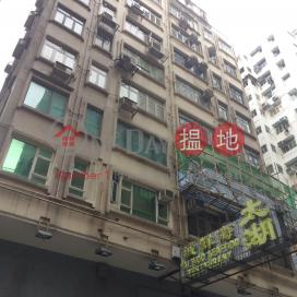 Wong Tat Wing Court|黃達榮大廈