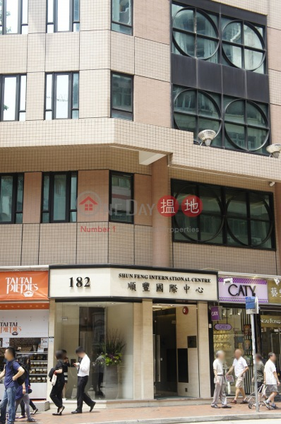 184 Queens Road East (184 Queens Road East) Wan Chai|搵地(OneDay)(4)