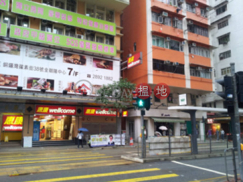 No commission Wan Chai DistrictJohnston Building(Johnston Building)Rental Listings (96780-1639811062)_0