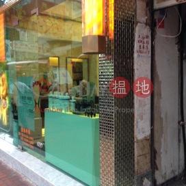 上海街128-130號,佐敦, 九龍