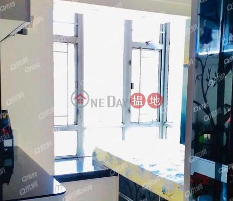 Tower 4 Phase 1 Metro City | 3 bedroom Mid Floor Flat for Sale|Tower 4 Phase 1 Metro City(Tower 4 Phase 1 Metro City)Sales Listings (XGXJ614201598)_0