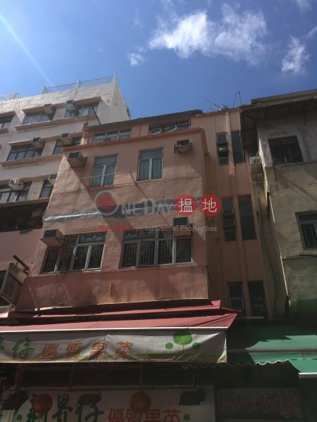 32 Yuen Long New Street (32 Yuen Long New Street) Yuen Long|搵地(OneDay)(3)