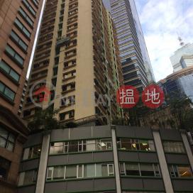 文華大廈,上環, 香港島
