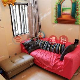 鄰近地鐵,實用兩房,有裝修《好順意大廈A座租盤》 好順意大廈A座(Ho Shun Yee Building Block A)出租樓盤 (QFANG-R96363)_0