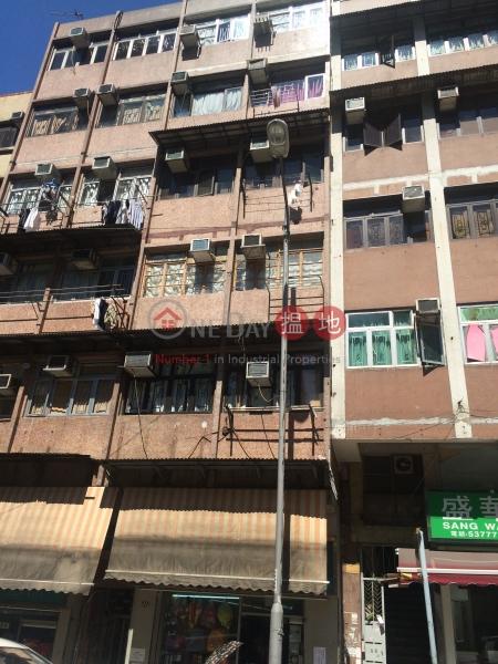 Kwok Chung House (Kwok Chung House) Sai Ying Pun|搵地(OneDay)(3)