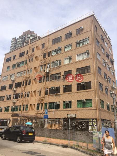 GRAND VIEW COURT (GRAND VIEW COURT) Kowloon City|搵地(OneDay)(4)