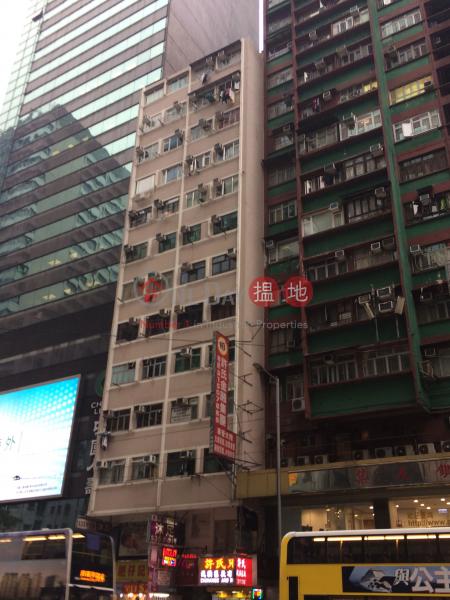 益華大廈 (Yick Wah Building) 灣仔|搵地(OneDay)(1)