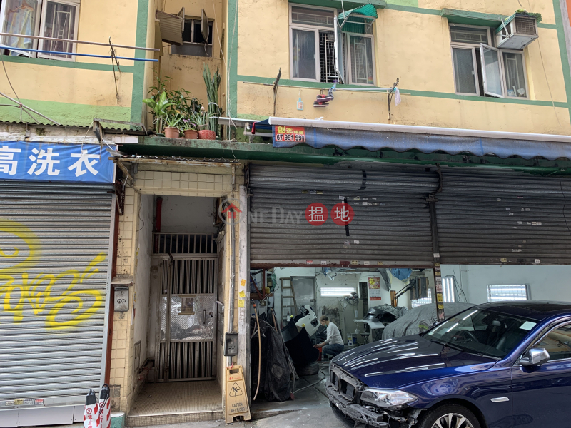 鴻運街7號 (7 HUNG WAN STREET) 土瓜灣|搵地(OneDay)(1)