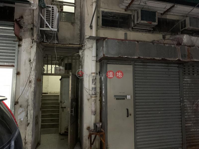 永耀街16號 (16 Wing Yiu Street) 土瓜灣|搵地(OneDay)(1)