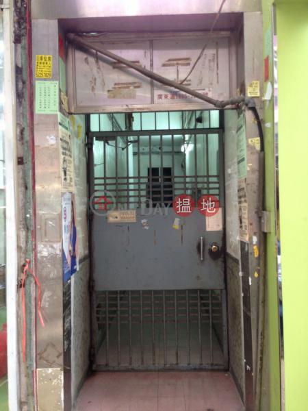 廣東道1007號 (1007 Canton Road) 旺角|搵地(OneDay)(3)