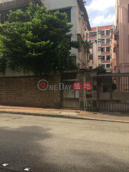 秀竹園道14號 (14 Sau Chuk Yuen Road) 九龍城 搵地(OneDay)(1)