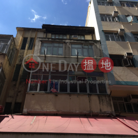 18 Yuen Long New Street|元朗新街18號