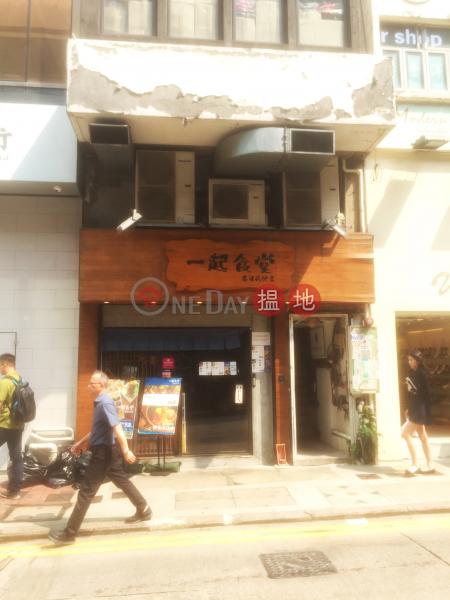 域多利皇后街2號 (2 Queen Victoria Street) 中環|搵地(OneDay)(3)