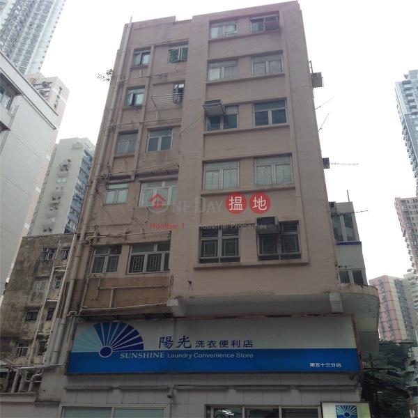 新村街1號 (1 Sun Chun Street) 銅鑼灣|搵地(OneDay)(4)