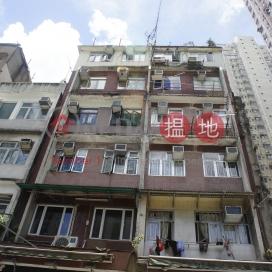 54 Second Street,Sai Ying Pun, Hong Kong Island