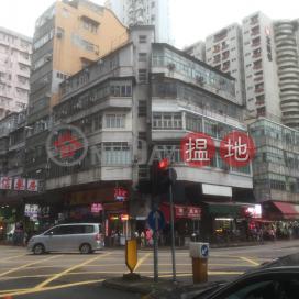 蕪湖街34號,紅磡, 九龍