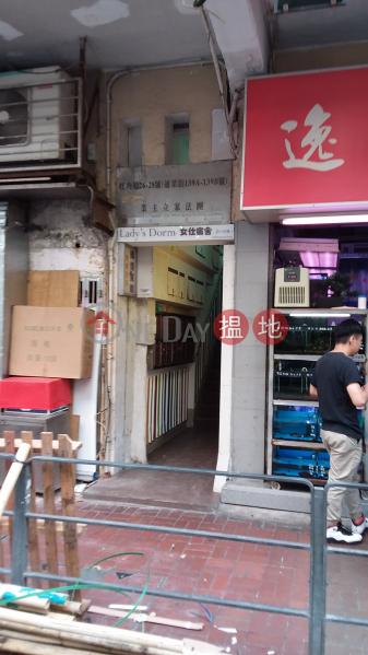 旺角道26-28號 (26-28 Mong Kok Road) 旺角|搵地(OneDay)(1)