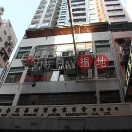 Kin Tye Lung Building,Sheung Wan, Hong Kong Island