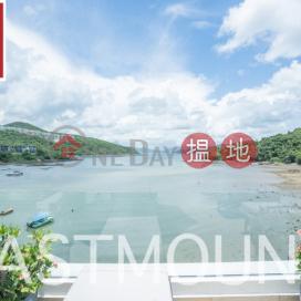 清水灣 Tai Hang Hau, Lung Ha Wan 龍蝦灣大坑口村屋出售-海邊屋   物業 ID:2699大坑口村出售單位 大坑口村(Tai Hang Hau Village)出售樓盤 (EASTM-SCWV763)_3