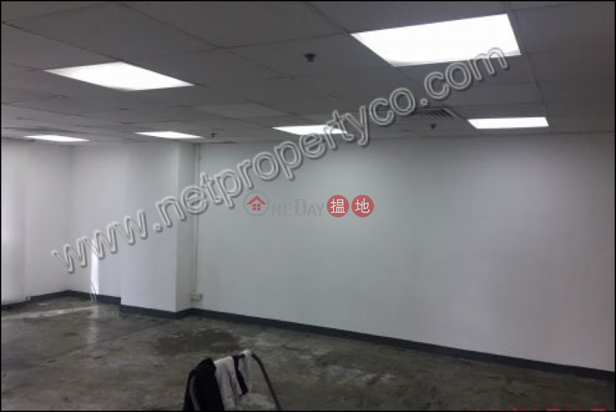 Property Search Hong Kong | OneDay | Office / Commercial Property | Rental Listings | Office for Rent in Sheung Wan