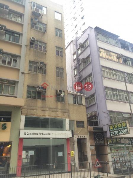 Ho Kin Building (Ho Kin Building) Soho|搵地(OneDay)(1)