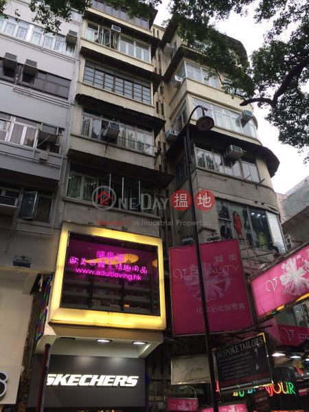 46 Haiphong Road (46 Haiphong Road) Tsim Sha Tsui|搵地(OneDay)(1)