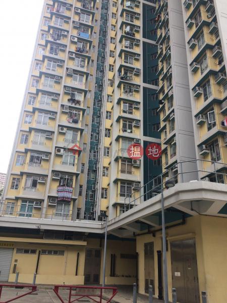 Kwai Fai House, Lower Ngau Tau Kok Estate (Kwai Fai House, Lower Ngau Tau Kok Estate) Ngau Tau Kok 搵地(OneDay)(3)