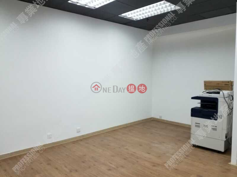 聯威商業中心-279-285皇后大道中 | 西區香港|出售-HK$ 668萬