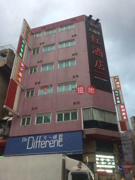 上海街152號 (152 Shanghai Street) 佐敦|搵地(OneDay)(1)